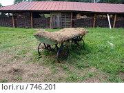 Купить «Телега и сарай для сена», фото № 746201, снято 10 августа 2008 г. (c) Зябрикова Надежда / Фотобанк Лори