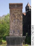 Купить «Хачкар на территории монастыря Ахпат. Армения.», фото № 747041, снято 21 октября 2018 г. (c) Марианна Меликсетян / Фотобанк Лори