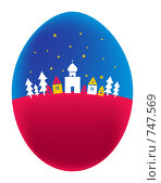 Купить «Пасхальное яйцо», иллюстрация № 747569 (c) Хухлина Юлия / Фотобанк Лори