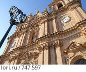 Приходская церковь в Мелихе, Мальта (2005 год). Стоковое фото, фотограф Елена Денисенко / Фотобанк Лори