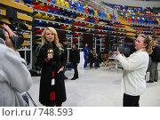 Купить «Яна Рудковская», фото № 748593, снято 25 марта 2008 г. (c) Сергей Лаврентьев / Фотобанк Лори