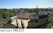 Купить «Церковь Иоанна Крестителя, Панорама. г. Люксембург, Люксембург», фото № 749317, снято 12 ноября 2019 г. (c) Denis Kh. / Фотобанк Лори