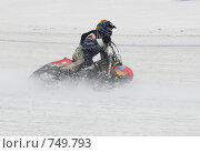 Купить «Ледовый спидвей», фото № 749793, снято 7 марта 2009 г. (c) Andrey M / Фотобанк Лори