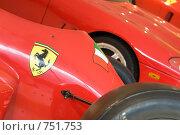 Купить «Гоночный автомобиль Формула 1 Ferrari, музей Феррари, Моронелло, Италия», фото № 751753, снято 9 июля 2008 г. (c) Александр Косарев / Фотобанк Лори