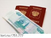 Купить «Два загранпаспорта и деньги», фото № 751777, снято 15 марта 2009 г. (c) Тимур Ахмадулин / Фотобанк Лори