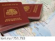 Купить «Загранпаспорта и карта», фото № 751793, снято 15 марта 2009 г. (c) Тимур Ахмадулин / Фотобанк Лори