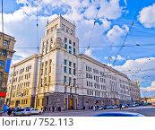 Здание Харьковского городского совета (2009 год). Редакционное фото, фотограф Гортованова Мария / Фотобанк Лори
