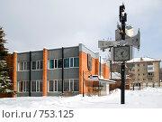 Новомосковск. Памятник времени (2009 год). Редакционное фото, фотограф Владимир / Фотобанк Лори