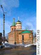 Храм Серафима Саровского. Тула (2009 год). Редакционное фото, фотограф Владимир / Фотобанк Лори