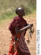 Купить «Масаи - коренная народность африканской саванны», фото № 753589, снято 6 января 2009 г. (c) Алексей Зарубин / Фотобанк Лори