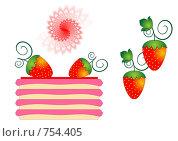 Купить «Клубничный десерт. Пирожное с кремом и свежие ягоды», иллюстрация № 754405 (c) Алексей Лебедев-Реллер / Фотобанк Лори