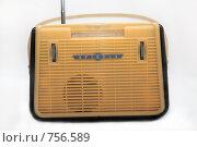 Купить «Радиоприемник», фото № 756589, снято 14 марта 2009 г. (c) Павел Гундич / Фотобанк Лори