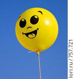 Желтый воздушный шар. Стоковое фото, фотограф Михаил Ковалев / Фотобанк Лори