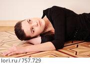Купить «Красивая девушка на полу», фото № 757729, снято 1 февраля 2009 г. (c) Майя Крученкова / Фотобанк Лори