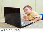 Купить «Маленький мальчик  за ноутбуком», фото № 757925, снято 16 июня 2019 г. (c) Александр Fanfo / Фотобанк Лори