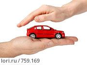 Купить «Модель автомобиля, оберегаемая  руками, на белом фоне. Страхование транспортного средства.», фото № 759169, снято 15 марта 2009 г. (c) Мельников Дмитрий / Фотобанк Лори