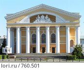 Купить «Театр им. Шкетана в Йошкар-Оле», фото № 760501, снято 24 августа 2008 г. (c) Олег Суворов / Фотобанк Лори