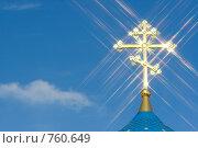 Купить «Христос Воскресе!», фото № 760649, снято 19 марта 2009 г. (c) FotograFF / Фотобанк Лори