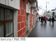 Купить «Москва», фото № 760705, снято 10 февраля 2009 г. (c) тб / Фотобанк Лори