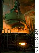 Купить «Электросталеплавильный цех», фото № 761937, снято 26 июня 2008 г. (c) Андрей Константинов / Фотобанк Лори
