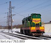Тепловоз. Редакционное фото, фотограф Коротеев Сергей / Фотобанк Лори