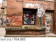 Купить «Граффити в Торонто», фото № 764885, снято 21 марта 2009 г. (c) Игорь Киселёв / Фотобанк Лори
