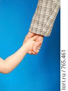 Руки. Стоковое фото, фотограф Григорий Дашкин / Фотобанк Лори