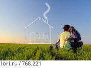 Купить «Поцелуй в поле с мечтами о новом доме», фото № 768221, снято 12 апреля 2008 г. (c) Арестов Андрей Павлович / Фотобанк Лори