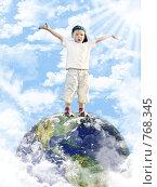 Купить «Это мой мир!», фото № 768345, снято 26 января 2020 г. (c) Вероника Галкина / Фотобанк Лори