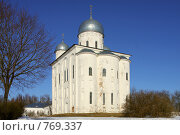 Купить «Собор Святого Георгия. Юрьев монастырь. Великий Новгород.», фото № 769337, снято 22 марта 2009 г. (c) Мария Лобанова / Фотобанк Лори