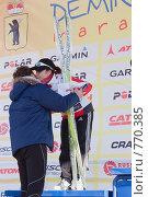 Купить «Лыжный спорт. Лыжница, призер Дёминского марафона на пъедестале почета получает призы и поздравления. Дёмино, Рыбинск.», фото № 770385, снято 22 марта 2009 г. (c) Дмитрий Земсков / Фотобанк Лори