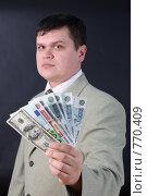Купить «Мужчина с деньгами на черном фоне (фокус на деньгах)», фото № 770409, снято 24 января 2009 г. (c) Anna Kavchik / Фотобанк Лори
