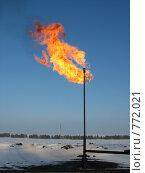 Купить «Факел газовый», фото № 772021, снято 8 февраля 2008 г. (c) Булат Каримов / Фотобанк Лори