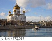 Купить «Река Москва», фото № 772029, снято 22 марта 2009 г. (c) Михаил Ковалев / Фотобанк Лори