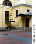 Городской дворик (2008 год). Стоковое фото, фотограф Арина Соколова / Фотобанк Лори