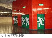 Станция метро Стокгольма (2009 год). Стоковое фото, фотограф Наталья Вахменина / Фотобанк Лори