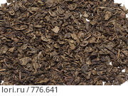 Купить «Зеленый чай», фото № 776641, снято 5 марта 2009 г. (c) Руслан Кудрин / Фотобанк Лори