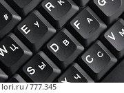 Купить «Черная клавиатура ноутбука», фото № 777345, снято 26 марта 2009 г. (c) Владимир Сергеев / Фотобанк Лори