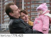 Купить «Семья с ребенком», фото № 778425, снято 16 апреля 2006 г. (c) Losevsky Pavel / Фотобанк Лори