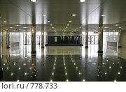 Купить «Станция метро», фото № 778733, снято 26 февраля 2020 г. (c) Losevsky Pavel / Фотобанк Лори