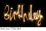 """Купить «Надпись""""Birthday"""" из искр», фото № 779181, снято 16 декабря 2018 г. (c) Losevsky Pavel / Фотобанк Лори"""
