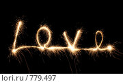"""Купить «Напись из искр """"love""""», фото № 779497, снято 19 августа 2019 г. (c) Losevsky Pavel / Фотобанк Лори"""