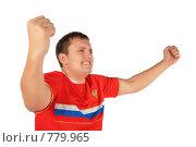 Купить «Спортивный фанат на белом фоне», фото № 779965, снято 17 декабря 2018 г. (c) Losevsky Pavel / Фотобанк Лори