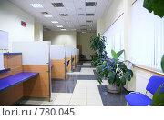 Купить «Офис банка», фото № 780045, снято 16 августа 2018 г. (c) Losevsky Pavel / Фотобанк Лори