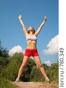 Купить «Девушка занимается гимнастикой в парке», фото № 780349, снято 17 июля 2019 г. (c) Losevsky Pavel / Фотобанк Лори