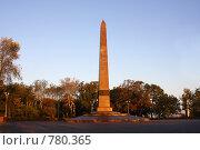 Купить «Памятник неизвестному матросу в Одессе», фото № 780365, снято 22 октября 2008 г. (c) Полина Столбушинская / Фотобанк Лори