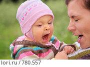 Купить «Девочка и мама зевают», фото № 780557, снято 17 февраля 2019 г. (c) Losevsky Pavel / Фотобанк Лори