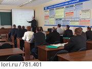Купить «Занятия в Институте повышения квалификации», фото № 781401, снято 30 марта 2009 г. (c) Владимир Сергеев / Фотобанк Лори