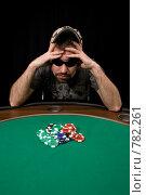 Купить «Молодой парень в казино делает ставку», фото № 782261, снято 28 марта 2009 г. (c) Гараев Александр / Фотобанк Лори