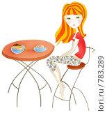 Купить «Грустная девушка за столом», иллюстрация № 783289 (c) Даша Богословская / Фотобанк Лори